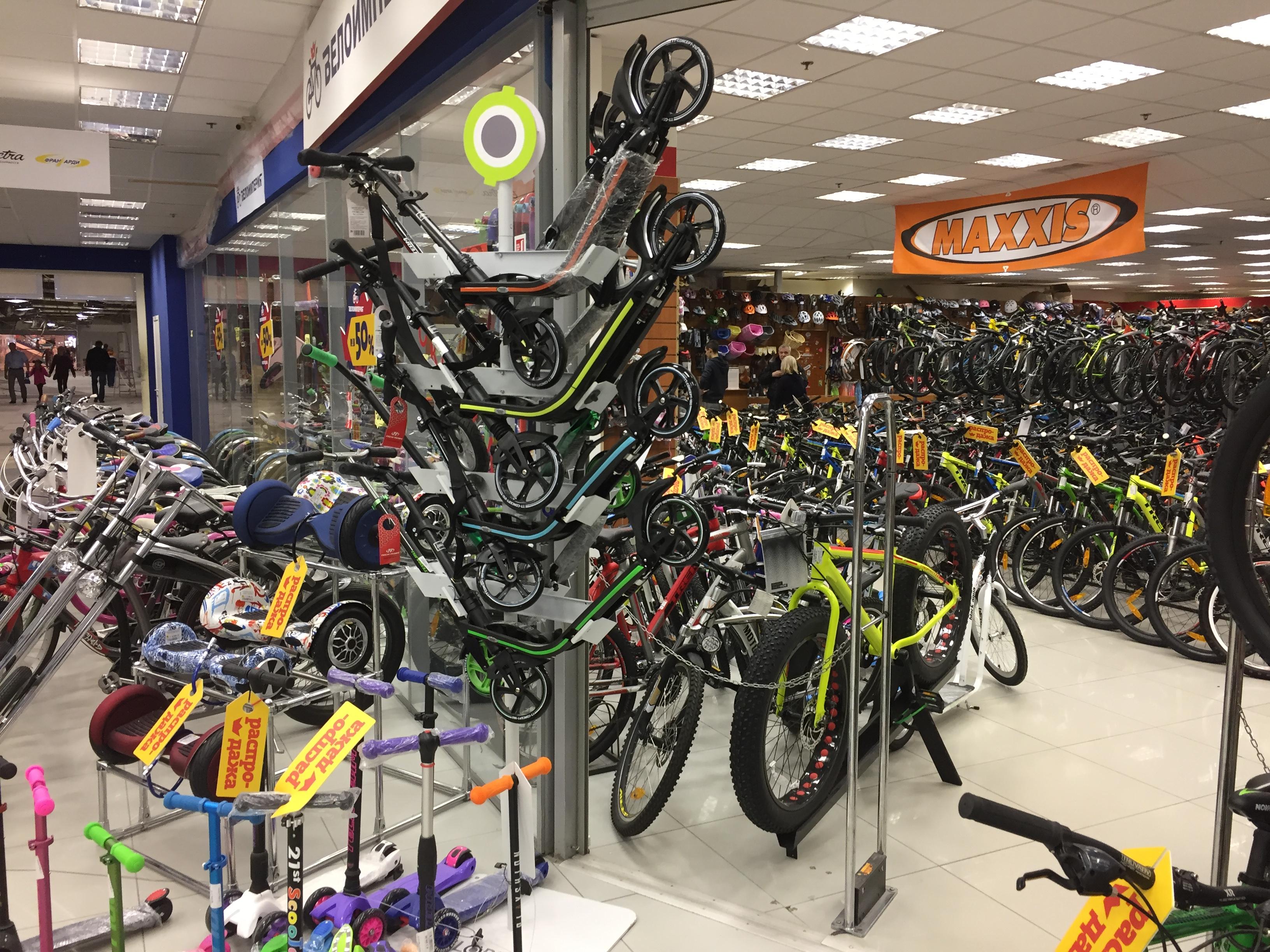 Магазин Велосипедов На Московском Шоссе
